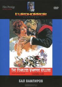Смотреть Бал вампиров онлайн на Кинопод бесплатно