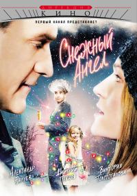 Смотреть Снежный ангел онлайн на Кинопод бесплатно