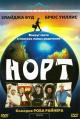 Смотреть фильм Норт онлайн на Кинопод бесплатно