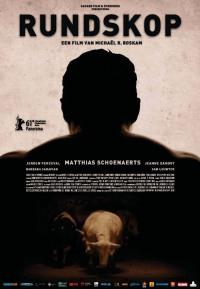 Смотреть Бычара онлайн на Кинопод бесплатно