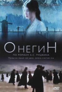 Смотреть Онегин онлайн на Кинопод бесплатно
