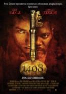 Смотреть фильм 1408 онлайн на Кинопод бесплатно