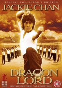 Смотреть Лорд Дракон онлайн на Кинопод бесплатно