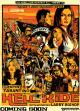 Смотреть фильм Адская поездка онлайн на Кинопод бесплатно