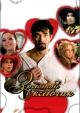 Смотреть фильм Золотой ключик онлайн на Кинопод бесплатно