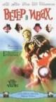 Смотреть фильм Ветер в ивах онлайн на Кинопод бесплатно