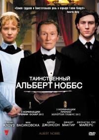 Смотреть Таинственный Альберт Ноббс онлайн на Кинопод бесплатно