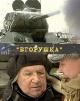 Смотреть фильм Егорушка онлайн на Кинопод бесплатно