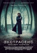 Смотреть фильм Экстрасенс онлайн на Кинопод бесплатно