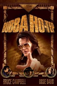 Смотреть Бабба Хо-Теп онлайн на Кинопод бесплатно