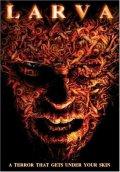 Смотреть Человек-личинка онлайн на Кинопод бесплатно