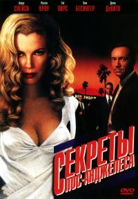Смотреть Секреты Лос-Анджелеса онлайн на Кинопод бесплатно