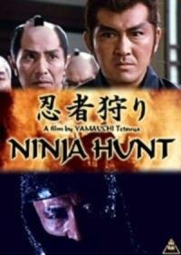 Смотреть Охота на ниндзя онлайн на Кинопод бесплатно