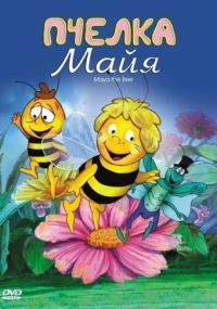 Смотреть Пчелка Майя онлайн на Кинопод бесплатно