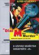 Смотреть фильм В случае убийства набирайте «М» онлайн на Кинопод бесплатно