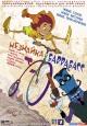 Смотреть фильм Незнайка и Баррабасс онлайн на Кинопод бесплатно
