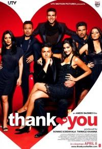 Смотреть Благодарю тебя онлайн на Кинопод бесплатно