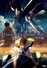 Смотреть Голос далекой звезды онлайн на Кинопод бесплатно