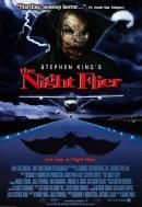 Смотреть фильм Ночной полет онлайн на Кинопод бесплатно