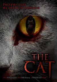 Смотреть Кот: Глаза, которые видят смерть онлайн на Кинопод бесплатно