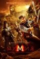 Смотреть фильм Мумия: Гробница Императора Драконов онлайн на Кинопод бесплатно