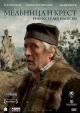 Смотреть фильм Мельница и крест онлайн на Кинопод бесплатно