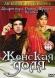 Смотреть фильм Женская доля онлайн на KinoPod.ru бесплатно