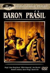 Смотреть Барон Мюнхгаузен онлайн на Кинопод бесплатно