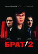 Смотреть фильм Брат 2 онлайн на Кинопод бесплатно