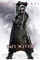 Смотреть фильм Блэйд 2 онлайн на Кинопод бесплатно
