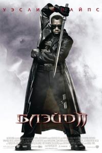 Смотреть Блэйд 2 онлайн на Кинопод бесплатно