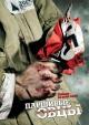 Смотреть фильм Паршивые овцы онлайн на Кинопод бесплатно
