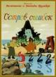 Смотреть фильм Остров ошибок онлайн на Кинопод бесплатно