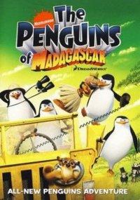 Смотреть Пингвины из Мадагаскара онлайн на Кинопод бесплатно