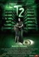 Смотреть фильм T2 онлайн на Кинопод бесплатно