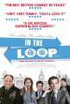 Смотреть фильм В петле онлайн на Кинопод бесплатно