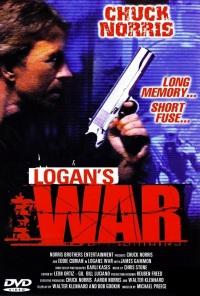 Смотреть Война Логана онлайн на Кинопод бесплатно