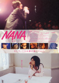 Смотреть Нана онлайн на Кинопод бесплатно