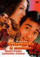 Смотреть фильм Подготовка к свадьбе онлайн на Кинопод бесплатно