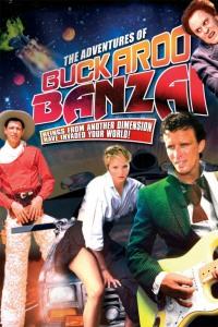 Смотреть Приключения Бакару Банзая в восьмом измерении онлайн на Кинопод бесплатно
