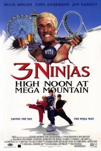 Смотреть Три ниндзя: Жаркий полдень на горе Мега онлайн на Кинопод бесплатно