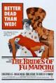 Смотреть фильм Невесты Фу Манчу онлайн на Кинопод бесплатно