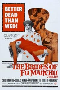 Смотреть Невесты Фу Манчу онлайн на Кинопод бесплатно