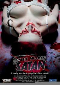 Смотреть Зомби-женщины Сатаны онлайн на Кинопод бесплатно