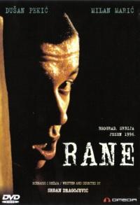 Смотреть Раны онлайн на Кинопод бесплатно