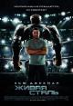 Смотреть фильм Живая сталь онлайн на Кинопод бесплатно