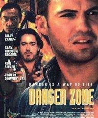 Смотреть Опасная зона онлайн на Кинопод бесплатно
