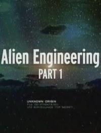 Смотреть Инженерные технологии пришельцев онлайн на Кинопод бесплатно