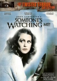 Смотреть Кто-то наблюдает за мной! онлайн на Кинопод бесплатно