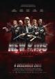 Смотреть фильм Новые парни нитро онлайн на Кинопод бесплатно